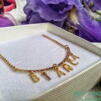 Saratremo- bijuterii de calitate pentru copii de exceptie