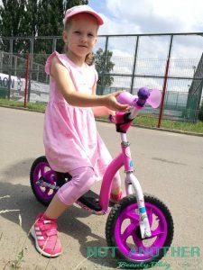 bicicleta fara pedale